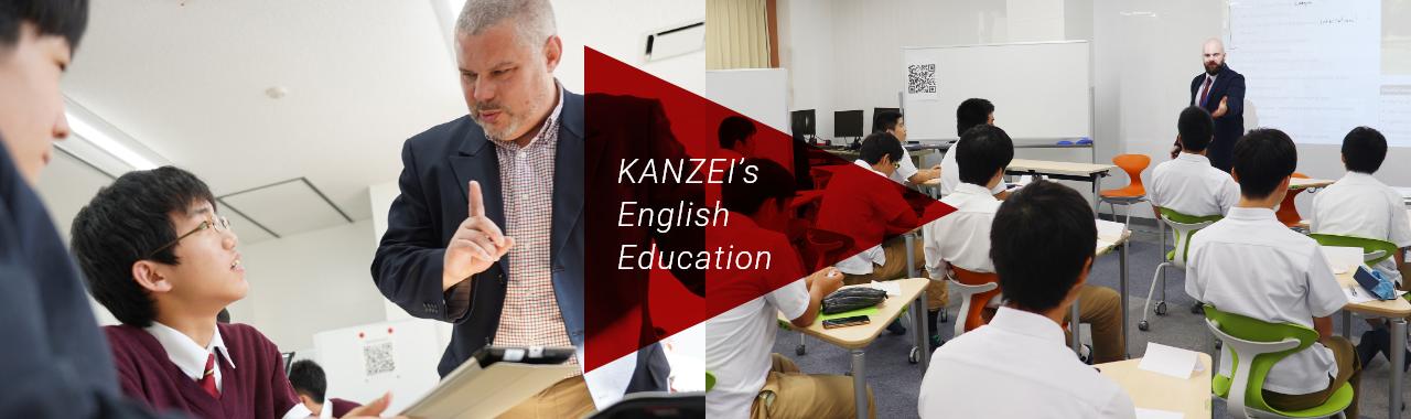 KANZEI's English Education