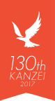 130th KANZEI