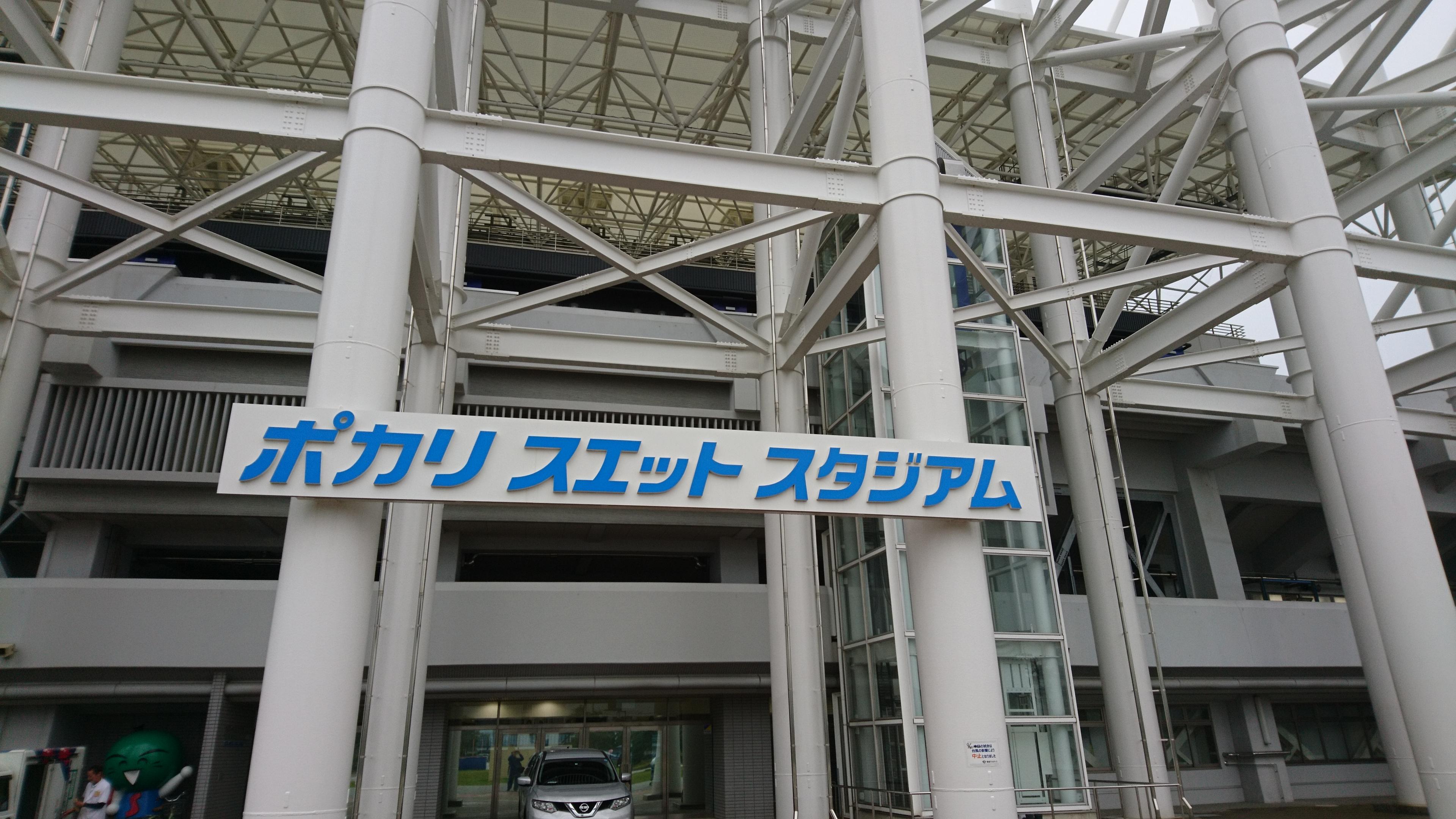 結果報告(第5回徳島中長距離記録会)