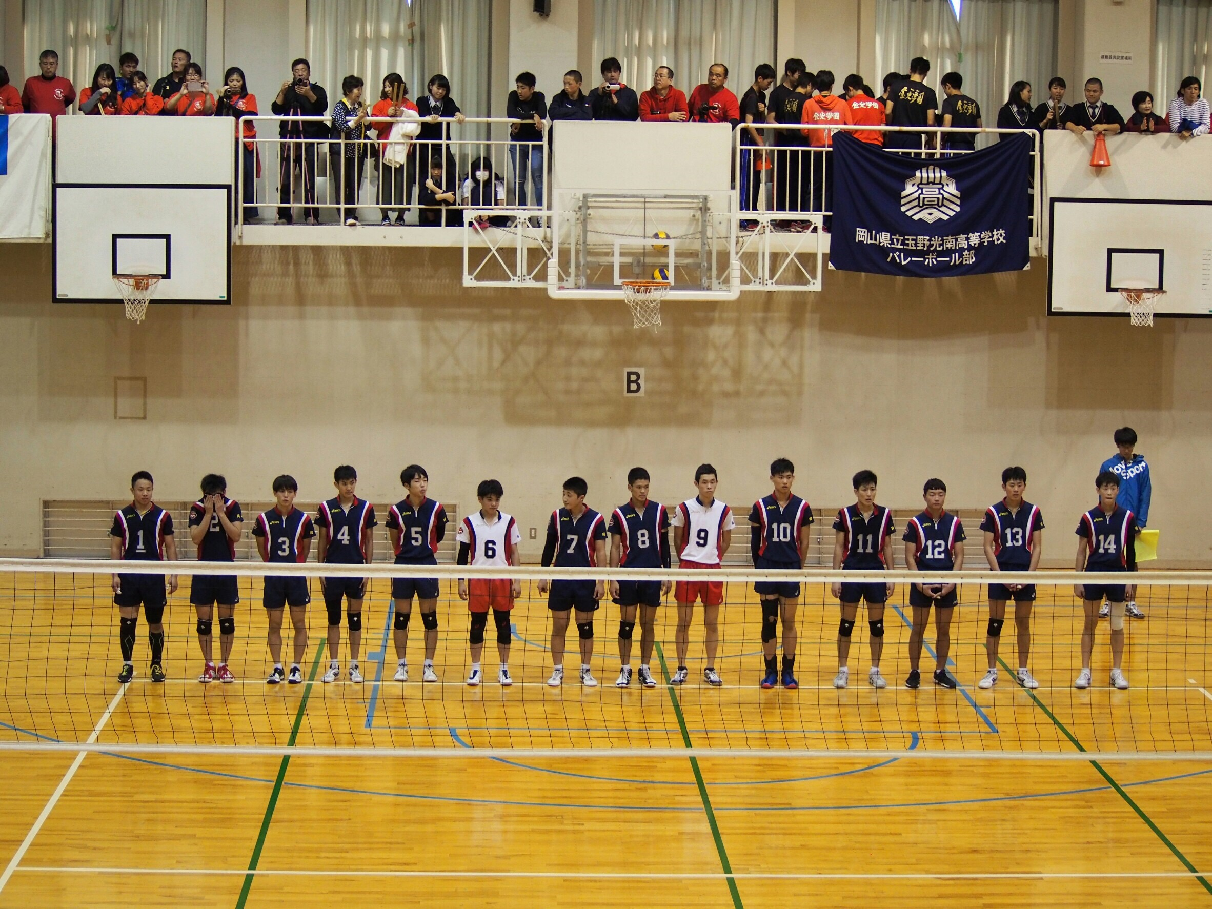 岡山県高等学校男女バレーボール選手権大会 大会3日目