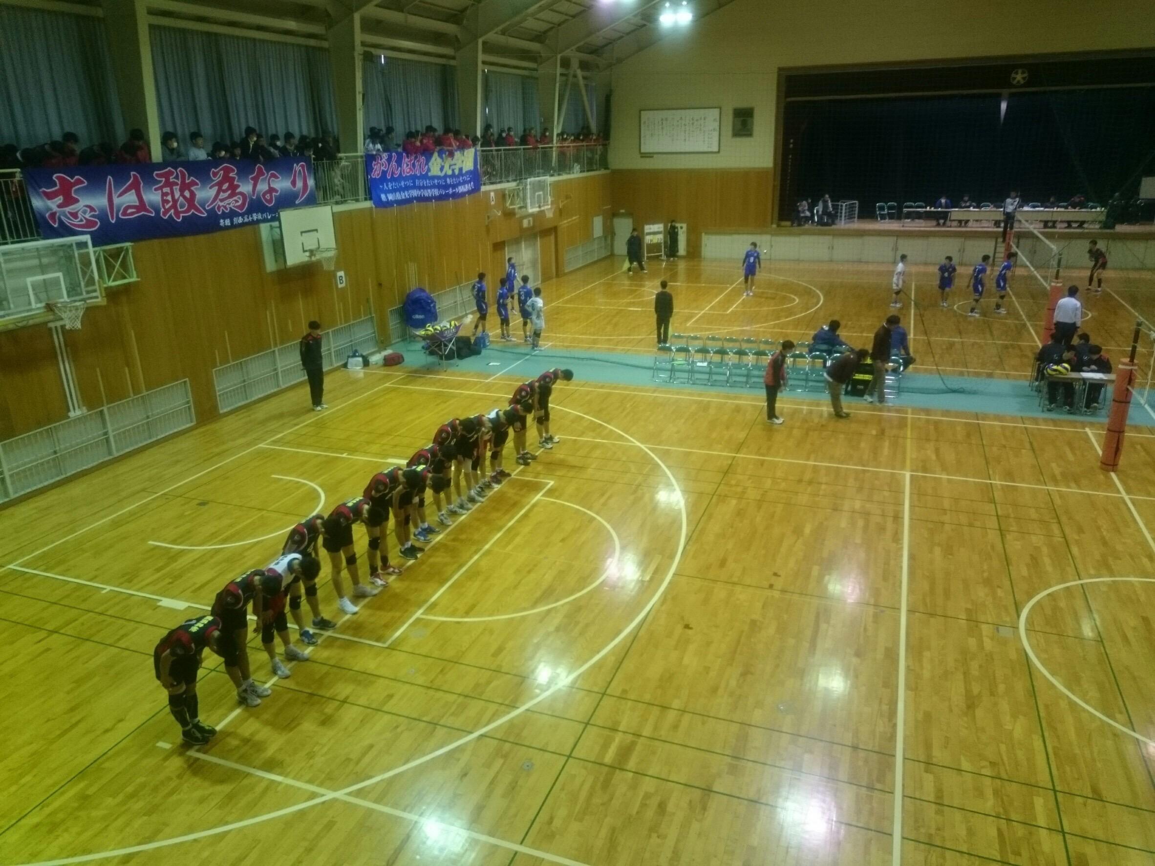 平成30年度 岡山県高等学校男女バレーボール新人大会最終日