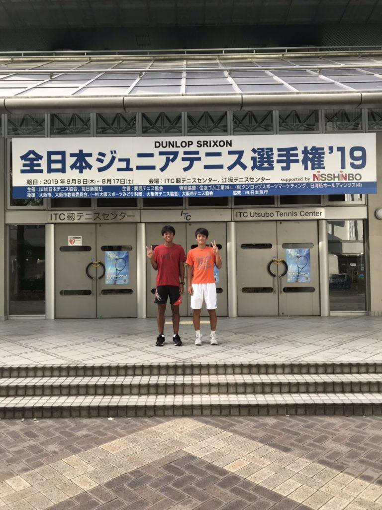 全日本ジュニアテニス選手権2019