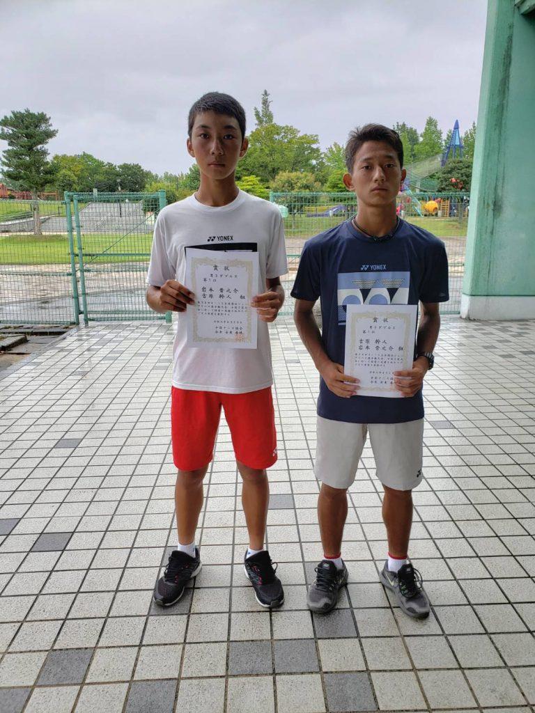 U15 全国選抜ジュニアテニス選手権 中国予選