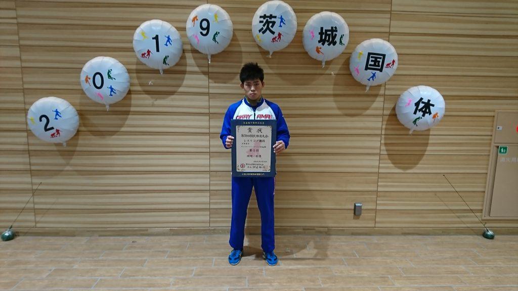 第74回国民体育大会レスリング競技