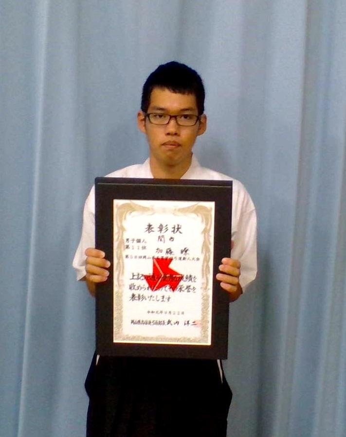 第27回中国高等学校弓道新人大会に出場