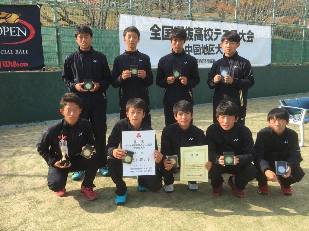 全国選抜高校テニス大会 中国予選