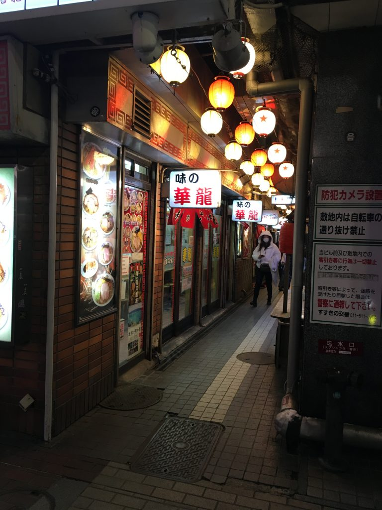 修学旅行(商業科・北海道3日目)