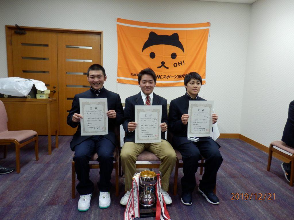 岡山県高等学校ゴルフ選手権新人戦