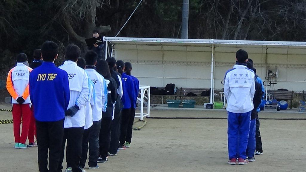 冬季強化練習会2日目