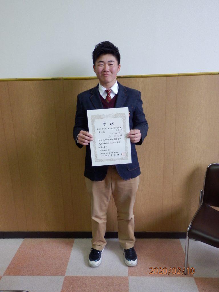 第20回岡山県高等学校ゴルフ選手権 春季大会