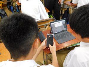 """ITビジネス科の授業 """"Web探究"""" に関する記事が「ICT教育ニュース」に掲載されました!"""
