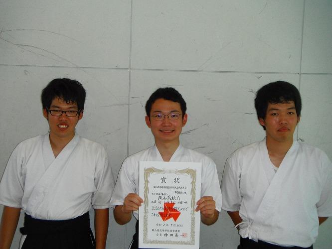 岡山県高等学校総合体育大会代替大会6位入賞