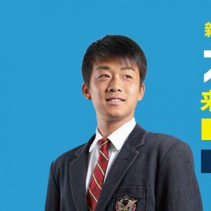 9月26日(土)第2回オープンスクールのお申込について