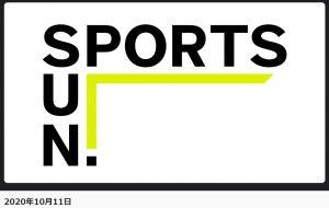 NHKサンデースポーツ(10月11日)の特集「Focus on」に金光将希(かなみつまさき)君が登場!