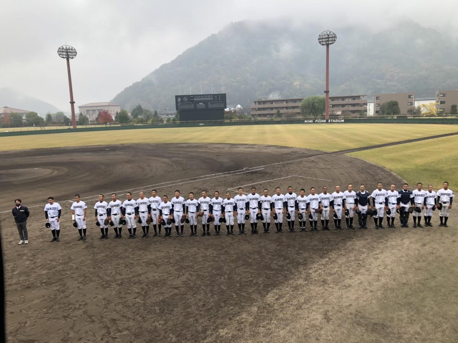 岡山県高校野球1年生大会