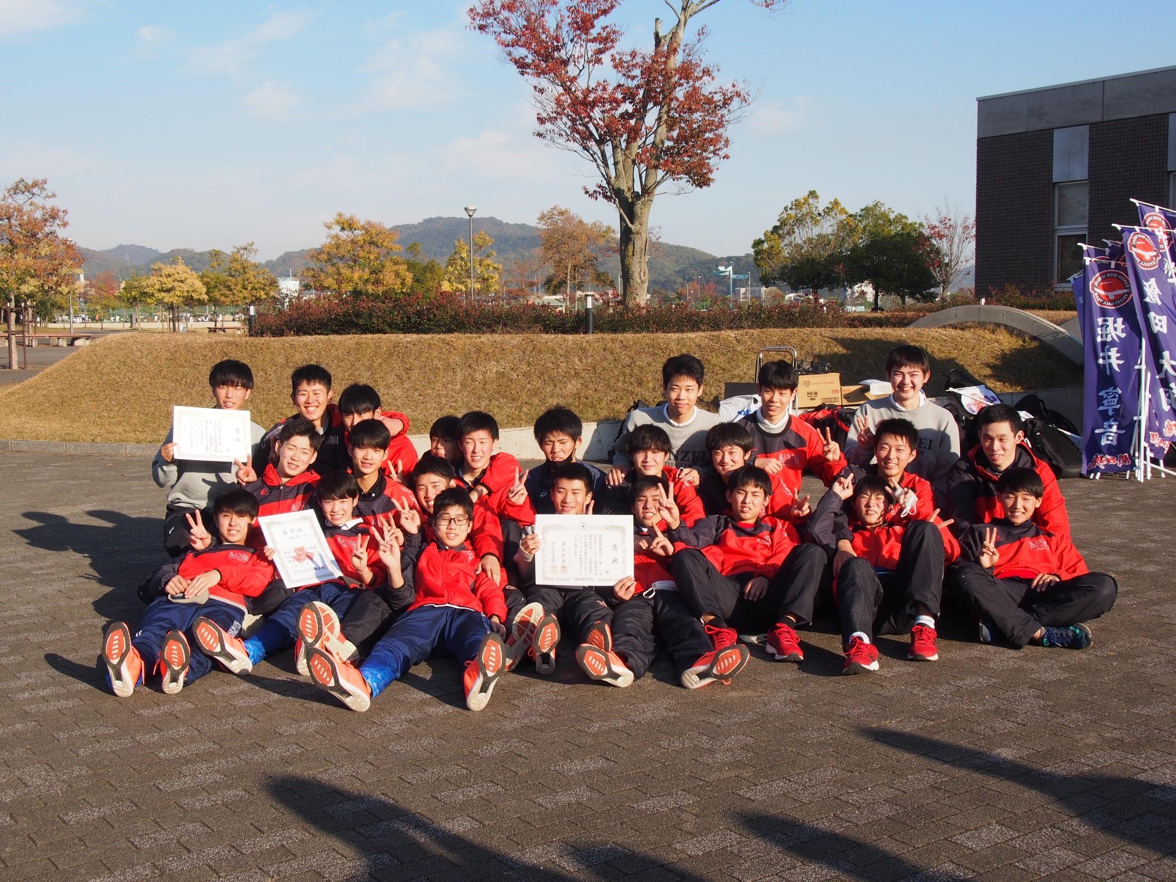 岡山県高等学校男女バレーボール選手権大会