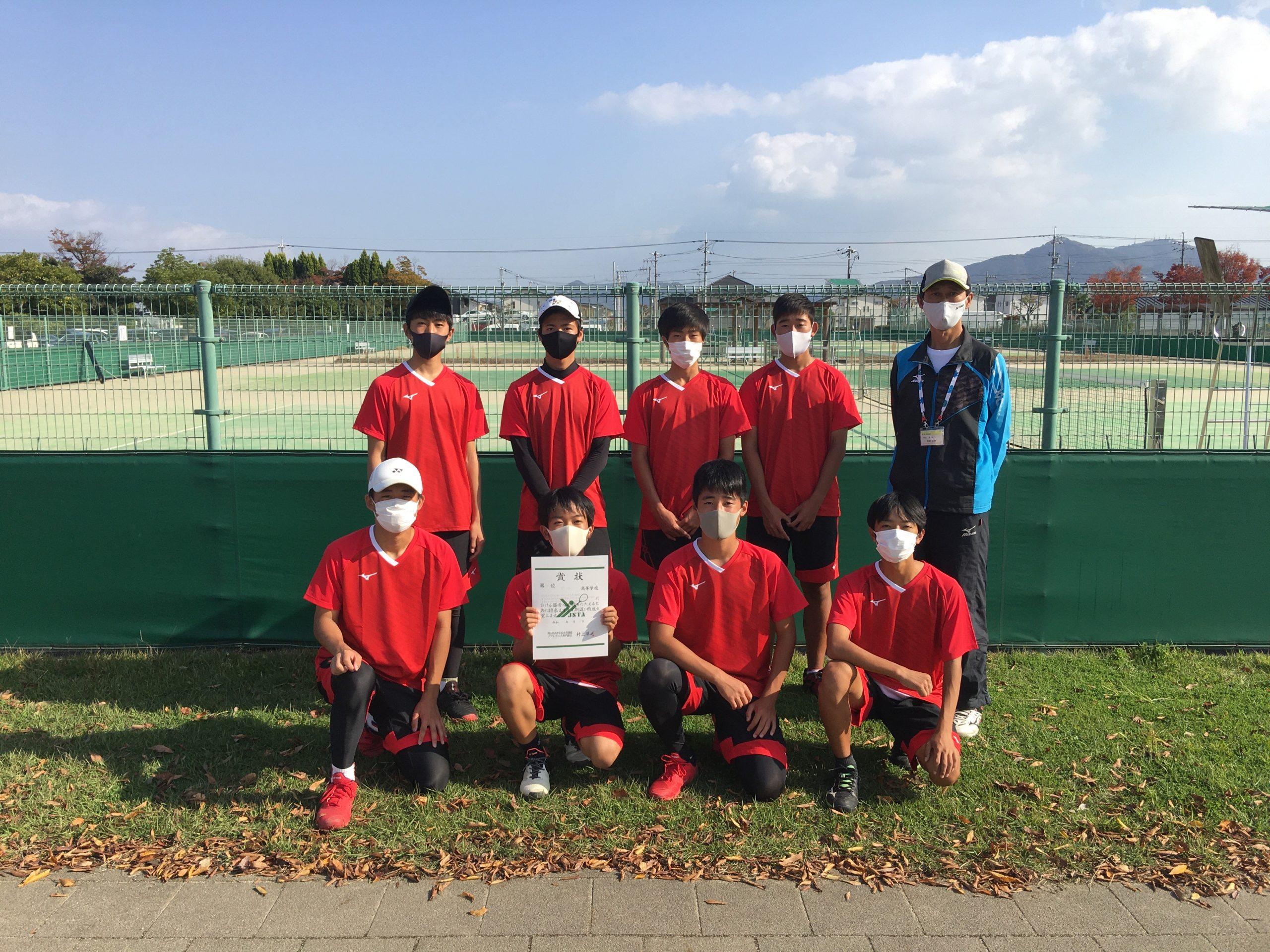 岡山県高等学校新人ソフトテニス大会