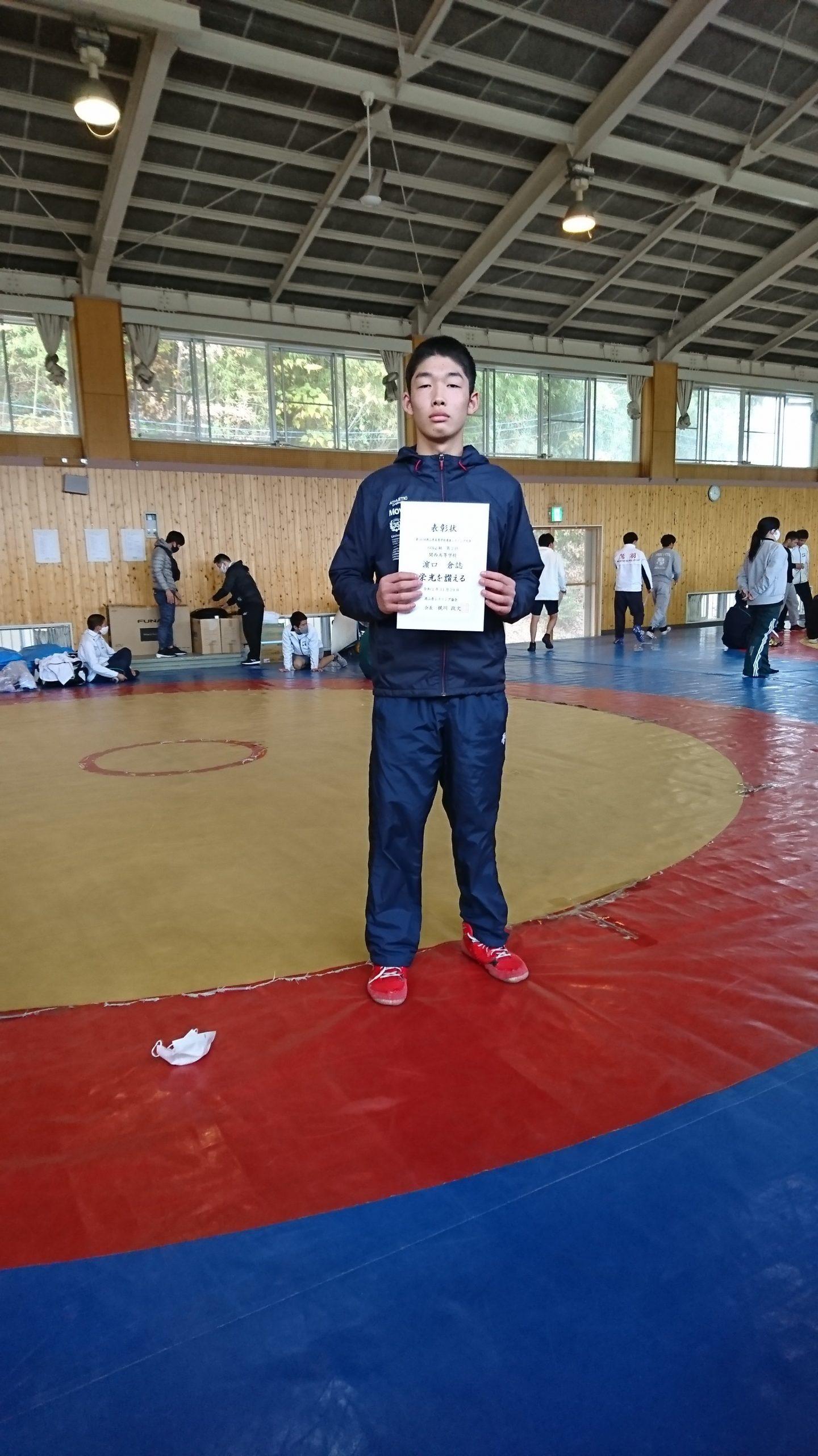 第36回岡山県高校選抜レスリング大会