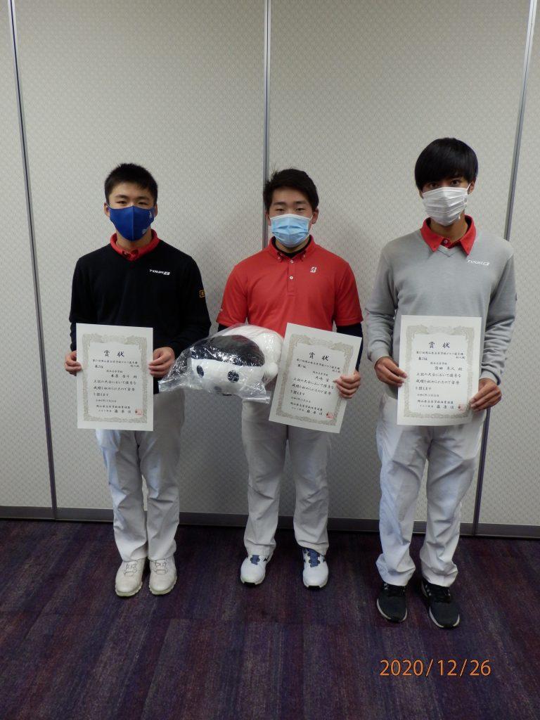 令和2年度 第21回 岡山県高等学校ゴルフ選手権 新人戦 優勝