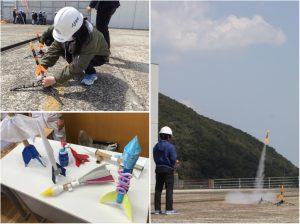 宇宙開発ワークショップ「KANZEIロケット開発プロジェクト」開催!