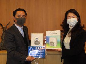 前PTA執行部の戸田庸子様より、オゾン 除菌・脱臭装置を寄贈いただきました。