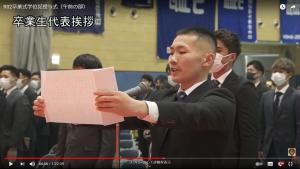 ボクシング部OBの西田浩樹さんが、日本体育大学の卒業生代表挨拶を行いました。