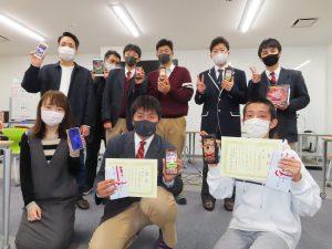 第1回高校対抗eスポーツ大会@岡山関西高等学校