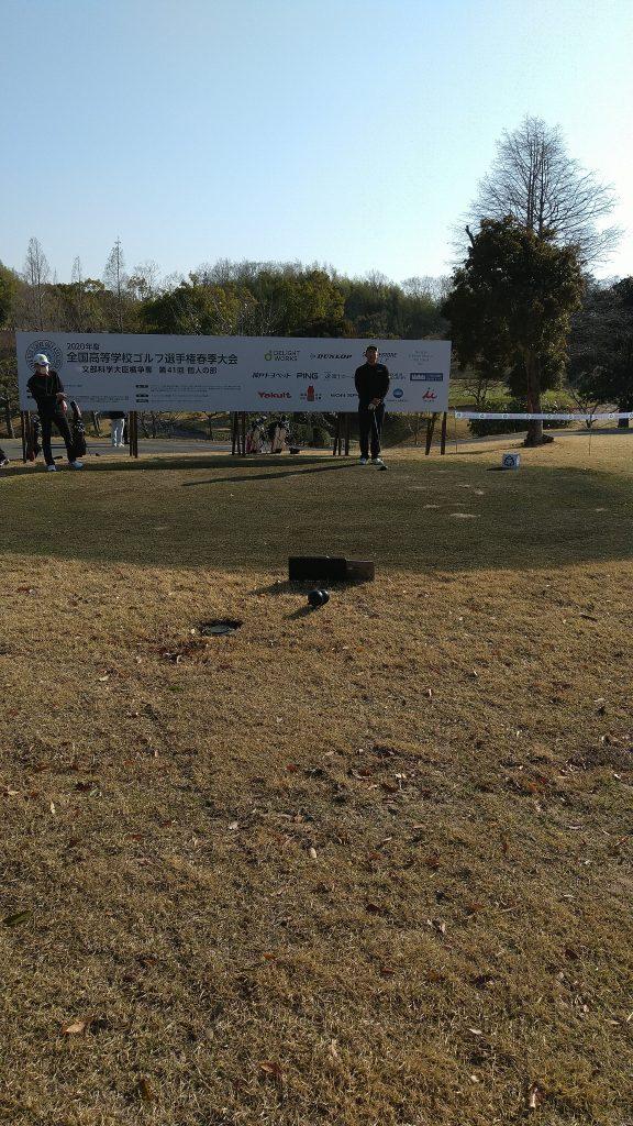 全国高等学校ゴルフ選手権春季大会練習日