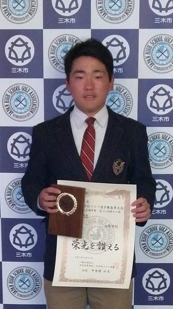 全国高等学校ゴルフ選手権春季大会5位入賞!