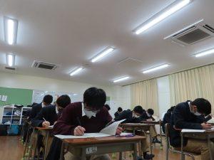 学年末考査最終日