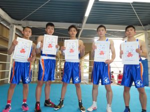 岡山県高校総合体育大会ボクシング競技の部の結果報告をいたします。