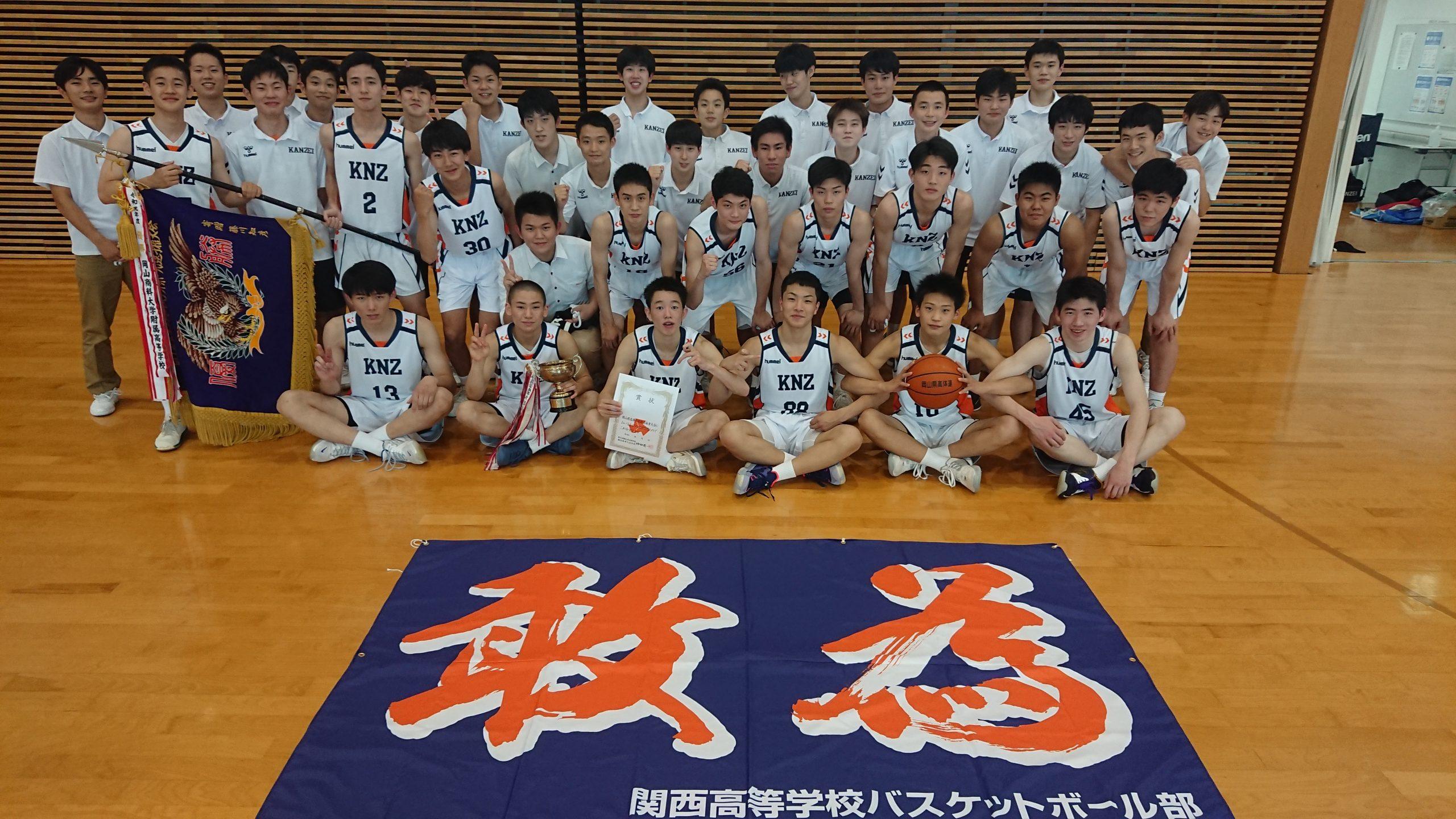 岡山県総合体育大会終了