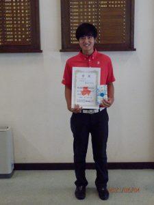 岡山県高等学校総合体育大会ゴルフ競技の部
