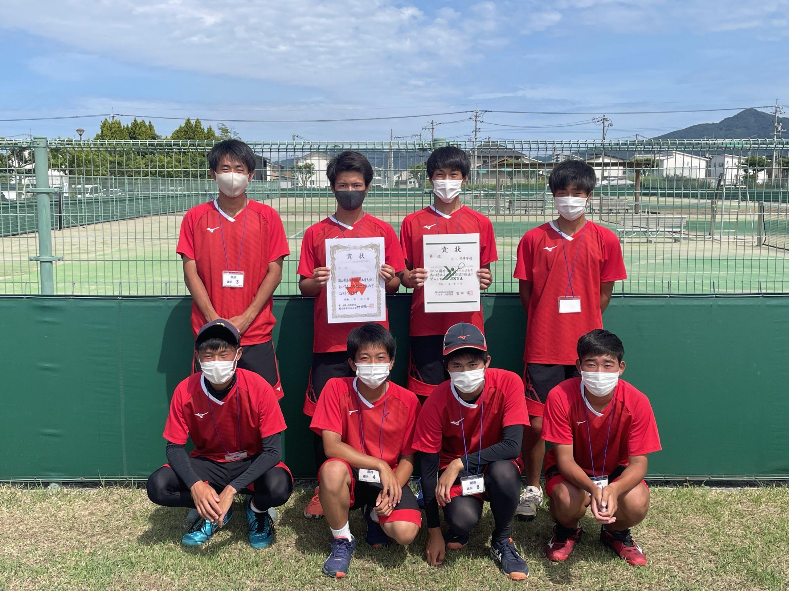 全日本・中国高等学校ソフトテニス選手権岡山県予選会 団体戦