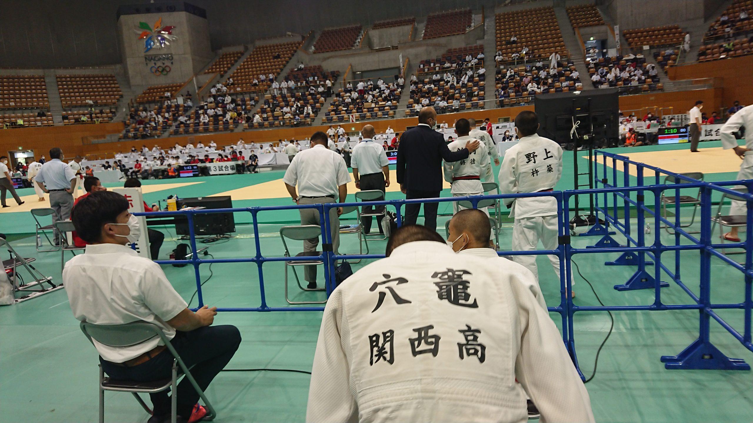 令和3年度全国高等学校総合体育大会柔道競技大会 第70回全国高等学校柔道大会