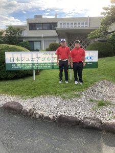 2021年度(第26回)日本ジュニアゴルフ選手権競技 1日目