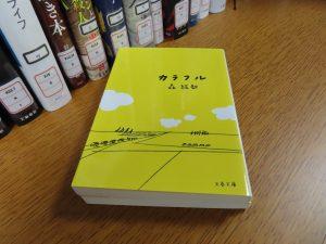 【図書委員会】「第3回 関西高等学校読書会」 説明会